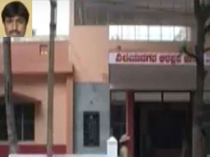 Fake Astrologer Whoe Raped House Wife Bangalore Arrested