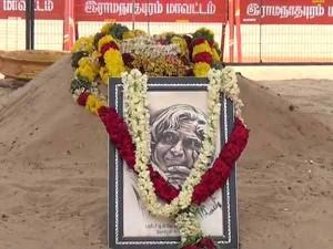 Abdul Kalam S Mani Mandapam Construction Works Are Intensified