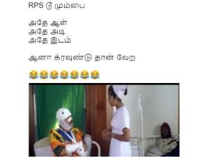 Meme Creators Hail Dhoni Rps