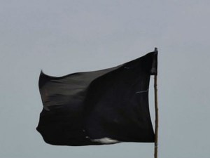 Villagers Expressed Opposition Ongc Raising Black Flag On Their Home