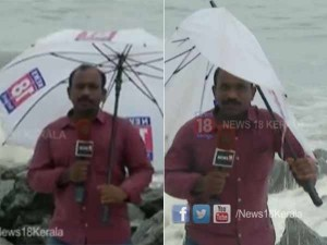 Kerala Channel Reporter Viral Video