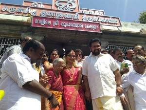Kerala Mla Married Ias Officer On Today