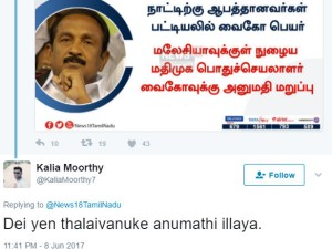 Netizens Condemns Malaysia Govt Not Allowing Vaiko Into The