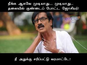 Political Memes Rajini Ttv Dinakaran