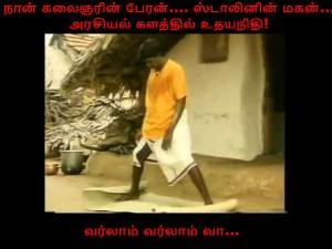 Tamilnadu Political Memes Seeman Udayanidhi