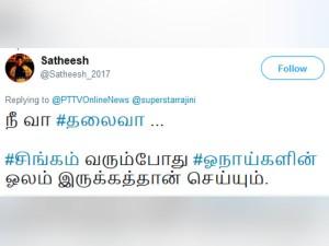 Netizens Asking Rajinikanth Take The Decision Soon On Politi