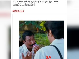 Meme On The Round About India South Africa Match