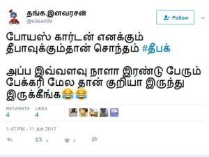 Netizens Making Fun Deepa Deepak Politicians