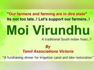 Vitoria Tamil Association Conducts Moi Virundhu Fundraising