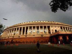 Monsoon Session Parliament Will Commence On July 17