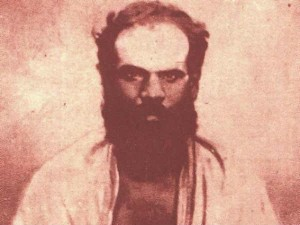 Fetna Celebrate Sankaradas Swamigal 150th Birthday