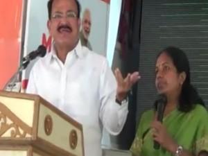 Venkaiah Naidu Bats Tamil Nadu S Growth