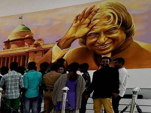 Cell Phone Camera Are Banned The Rameshwaram Abdul Kalam Memorial
