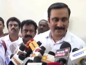 Neet Against Social Justice Says Anbumani Ramadoss