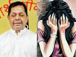 Yoga Guru Held Alleged Molestation Mumbai