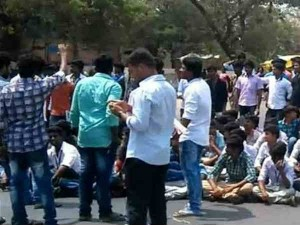 Aranthangi Govt College Students Protest Continues 2nd Day Supporting