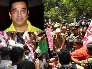 Dyfi Stages Protest Pudukottai
