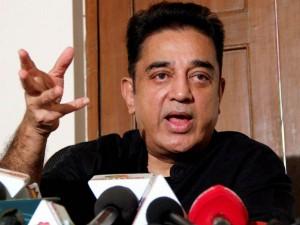 Kamal Request His Fans Sent Corruption Complaint Anti Corruption