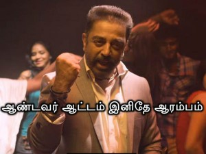 Twitter Comments About Kamal S Tweet