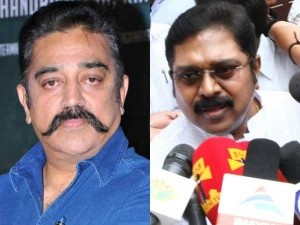 Ministers Should Have Responded With Dignity Actor Kamal Haasan