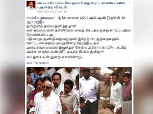Dmk Chief Karunanidhi S Midnight Arrest Remembering
