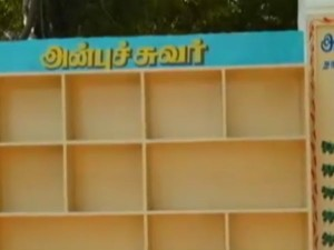 Love Wall New Sheme Innagurated Nellai District Collector