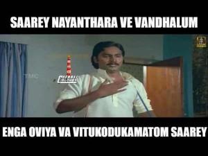 Many Memes Has Been Released On Bidhu Madhavi On Social Media