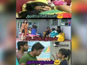 Many Memes Are Roaming On Internet Supporting Oviya