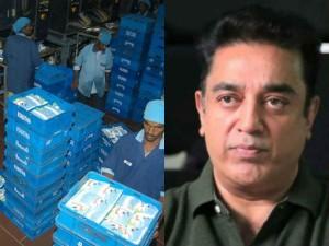 Milk Agent Association Extends Its Support Kamal