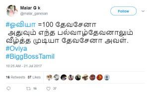 Bigg Boss Tweets Oviya Fans