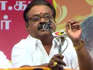 Dmdk Leader Vijaya Kanth Supports Kathramangalam Protest