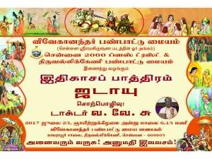 Vivekananda Cultural Center Chennai Sermon Taking Place About Episcopal Role Jatayu