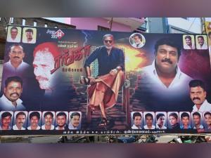 Rangasamy Birth Day Digital Banners Rock Puducherry