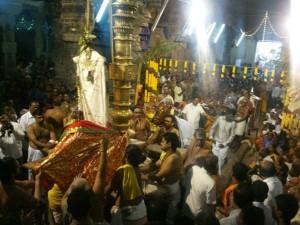 Sankarankovil Sri Sankaranarayana Swamy