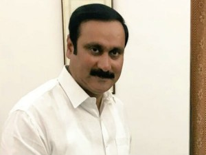 Anbumani Ramadoss Says Neet Is Against Social Justice