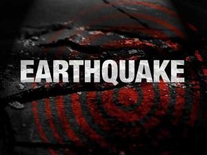 Heavy Earthquake Hits At Indonesia