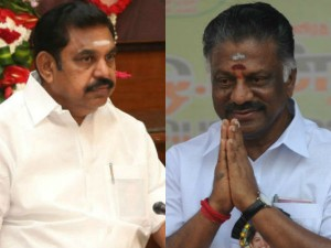 Admk Merger Announcement Officially Today
