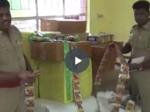 Police Arrested Two People Who Brought Banned Gutka