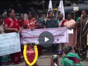 Jananayaga Mathar Sangam Protest Against Cancellation Gas Cylinder