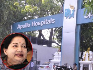 Enquiry Commission Into Jayalalithaa S Death Apollo Hospital