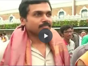 Actor Karthi Gave Interview Telugu Tirupati