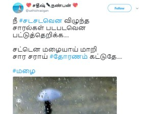 Rain Switched On The Poetry Mode Netizens