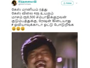 Memes Trolling Twitter About Lpg Subsidy Cut