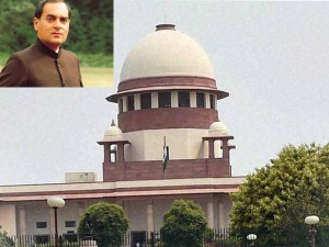 Rajiv Assasin Case Again Get Twist That Even After 17 Years