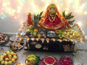 Welcome Varamahalakshmi With The Fasting