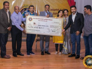 Dallas Fundraising Event Agaram Foundation