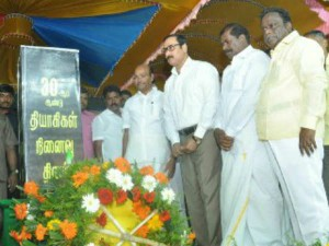 Anbumani Ramadoss Says That Why Eligible Entrance A Single