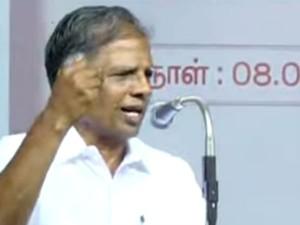 G Ramakrishnan Slams Edapadi Palanisamy Government Trichy Meet