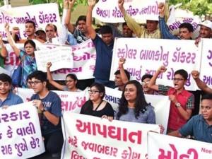 Neet Killed Mbbs Dreams Gujarati Medium Students