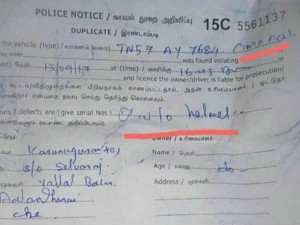 Coimbatore Traffic Police Fined Tata Ace Driver Not Wearing
